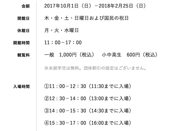 螢幕快照 2017-10-20 下午1.57.23