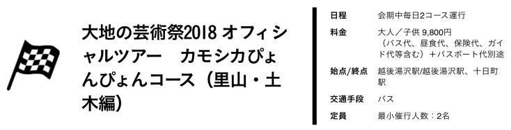 螢幕快照 2018-08-16 上午12.56.12